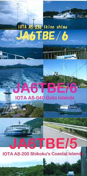 Нажмите на изображение для увеличения.  Название:JA6TBE.jpg Просмотров:83 Размер:220.1 Кб ID:125315