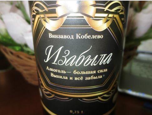 Название: винчик.JPG Просмотров: 5188  Размер: 39.5 Кб
