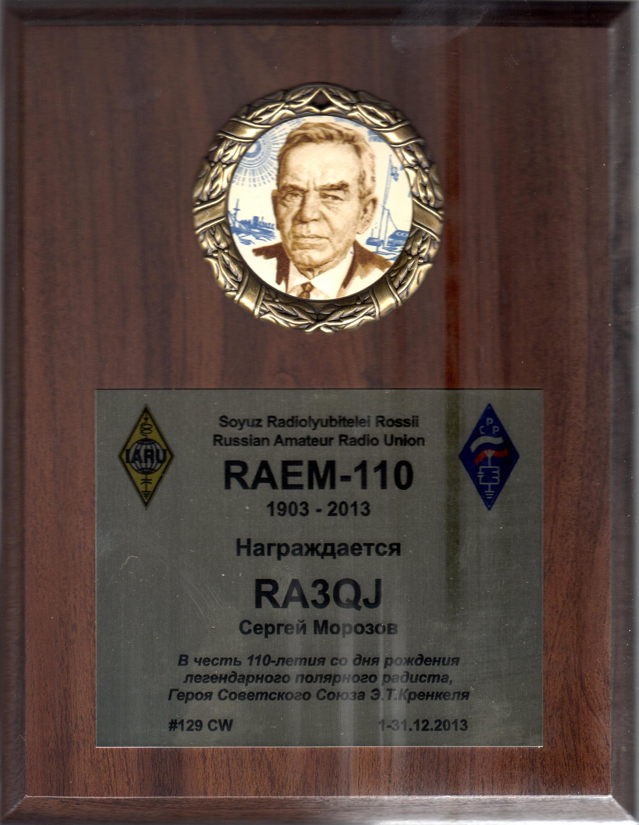 Нажмите на изображение для увеличения.  Название:RAEM.jpg Просмотров:87 Размер:556.0 Кб ID:126067