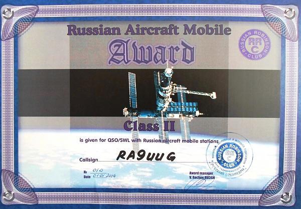 Нажмите на изображение для увеличения.  Название:RAMA Class 2.JPG Просмотров:87 Размер:742.2 Кб ID:126078