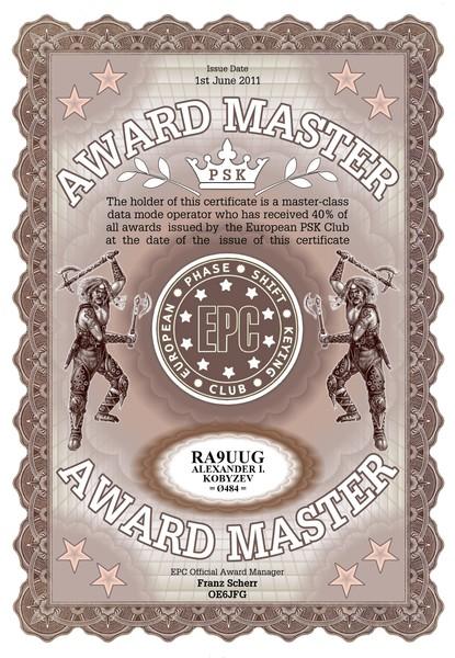 Название: RA9UUG-MASTER-2STARS.jpg Просмотров: 1963  Размер: 98.6 Кб