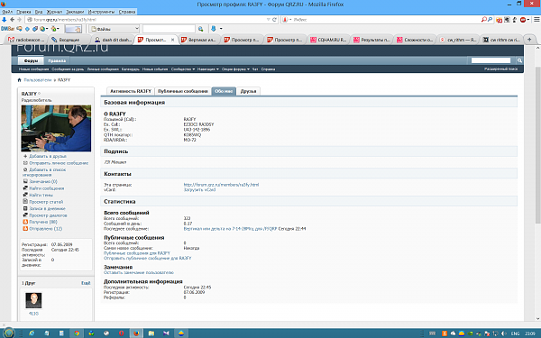 Нажмите на изображение для увеличения.  Название:Снимок экрана (72).png Просмотров:151 Размер:311.7 Кб ID:126291