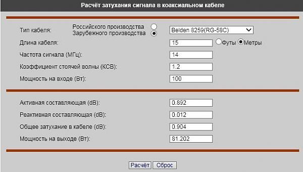 Нажмите на изображение для увеличения.  Название:1.JPG Просмотров:98 Размер:40.0 Кб ID:126308