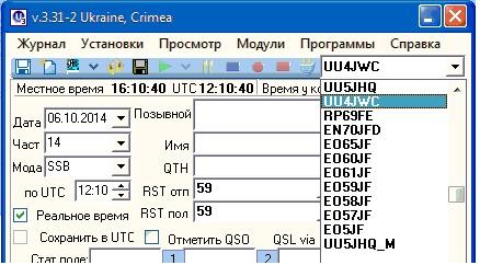 Название: UU5JHQ SCREEN.jpg Просмотров: 672  Размер: 57.0 Кб