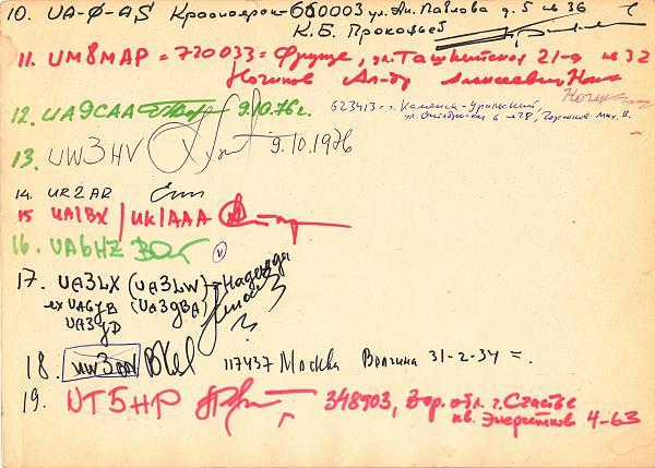 Нажмите на изображение для увеличения.  Название:Папа 1976 год 2.JPG Просмотров:117 Размер:2.53 Мб ID:126624