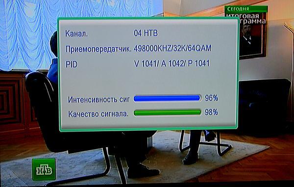 Нажмите на изображение для увеличения.  Название:Signal.JPG Просмотров:111 Размер:181.6 Кб ID:127081