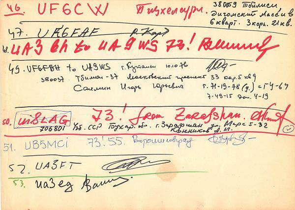 Нажмите на изображение для увеличения.  Название:Папа 1976 год 6.JPG Просмотров:121 Размер:2.57 Мб ID:127332