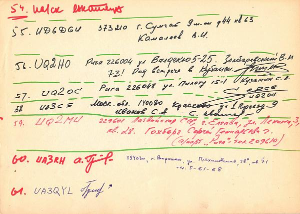 Нажмите на изображение для увеличения.  Название:Папа 1976 год 7.JPG Просмотров:124 Размер:2.41 Мб ID:127405