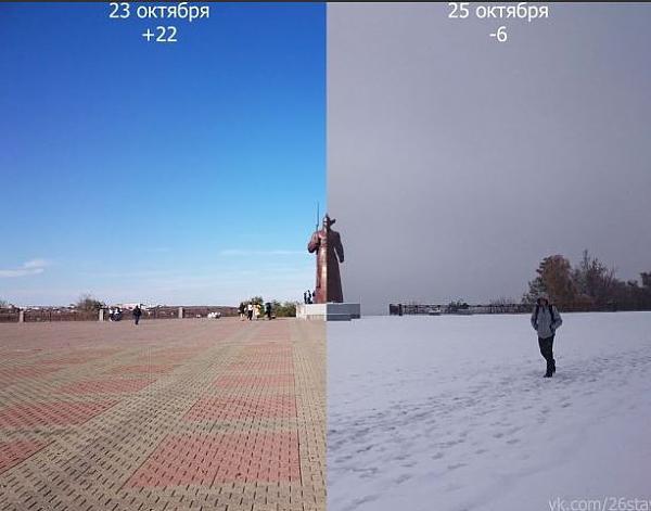 Нажмите на изображение для увеличения.  Название:погода....JPG Просмотров:112 Размер:41.7 Кб ID:127468