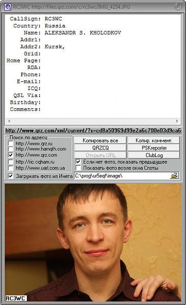 Нажмите на изображение для увеличения.  Название:2014-10-29_091100.jpg Просмотров:94 Размер:87.7 Кб ID:127620