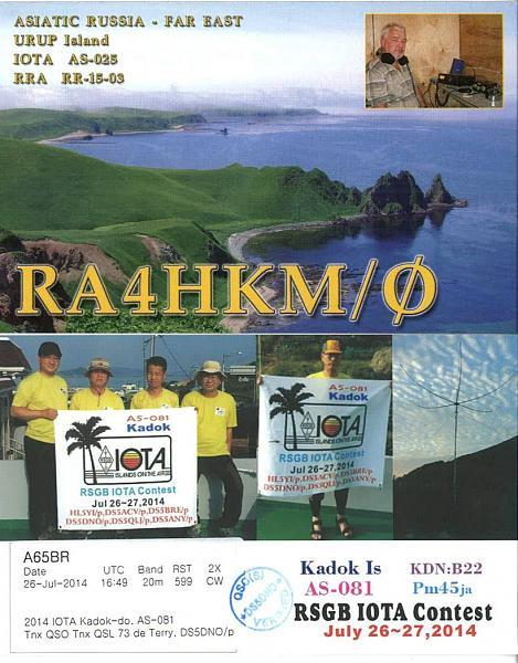 Нажмите на изображение для увеличения.  Название:RA4HKM_0.jpg Просмотров:81 Размер:130.8 Кб ID:127656