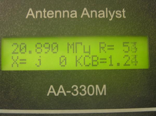 Нажмите на изображение для увеличения.  Название:P1010194.JPG Просмотров:142 Размер:828.6 Кб ID:127689
