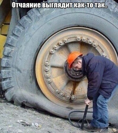 Название: смена колеса.jpg Просмотров: 967  Размер: 65.3 Кб