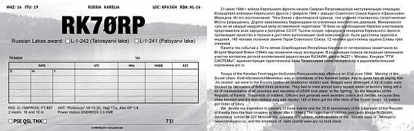 Нажмите на изображение для увеличения.  Название:rk70rp_b.jpg Просмотров:70 Размер:137.5 Кб ID:128775