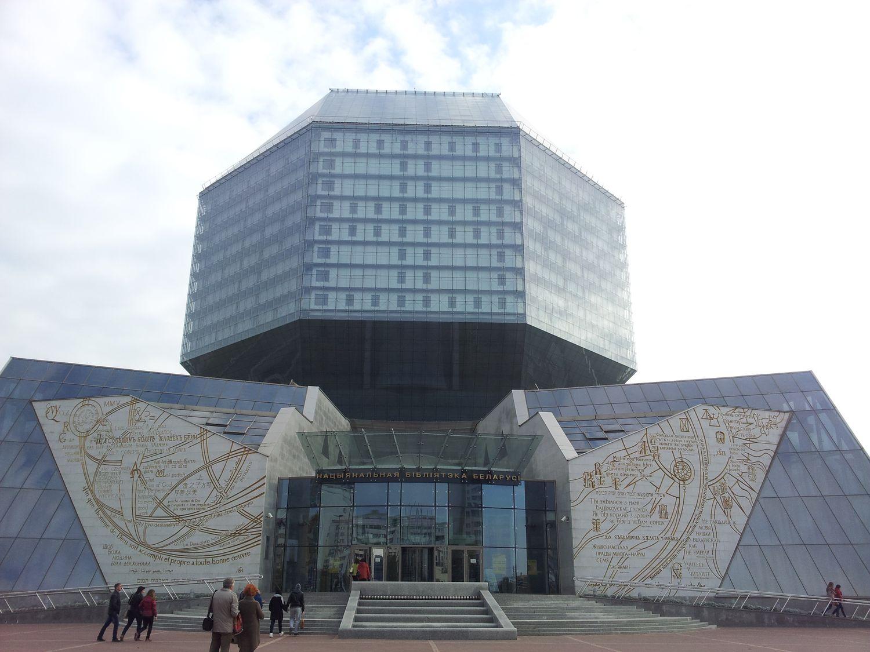 Нажмите на изображение для увеличения.  Название:EU1AA-UC2AA-Minsk-2014-15.jpg Просмотров:60 Размер:208.9 Кб ID:128945