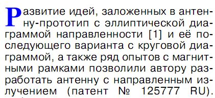 Название: патент.JPG Просмотров: 1066  Размер: 41.8 Кб