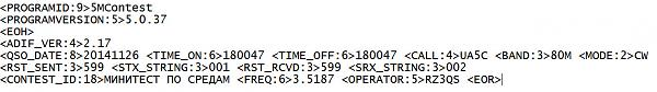 Нажмите на изображение для увеличения.  Название:adif test.jpg Просмотров:62 Размер:94.9 Кб ID:129368