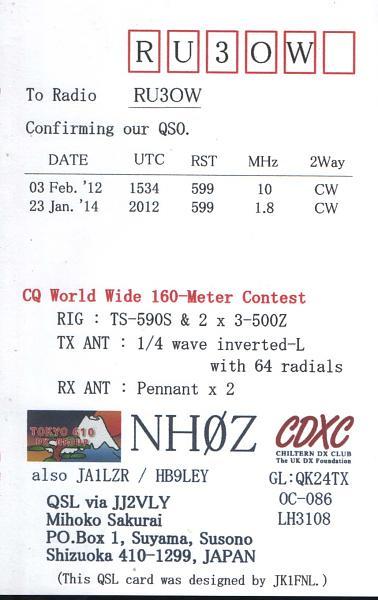 Нажмите на изображение для увеличения.  Название:NH0Z1.jpg Просмотров:61 Размер:131.8 Кб ID:129700