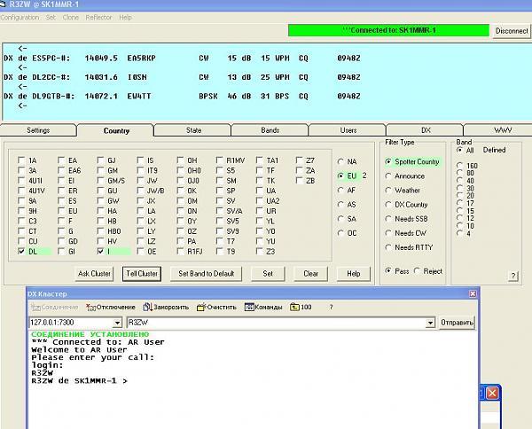 Нажмите на изображение для увеличения.  Название:яяяяяяя.JPG Просмотров:61 Размер:101.1 Кб ID:129830