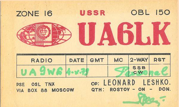 Нажмите на изображение для увеличения.  Название:UA6LK-QSL-1979-to-UA9WS.jpg Просмотров:98 Размер:794.8 Кб ID:129840