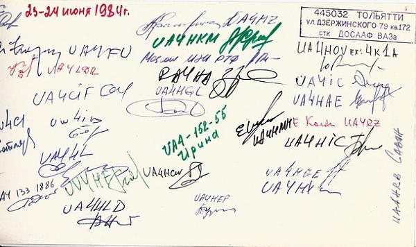 Нажмите на изображение для увеличения.  Название:Автографы с конференций_0011.jpg Просмотров:95 Размер:106.1 Кб ID:129892