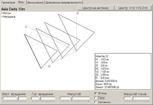 Нажмите на изображение для увеличения.  Название:Antenna.jpg Просмотров:191 Размер:57.0 Кб ID:12995