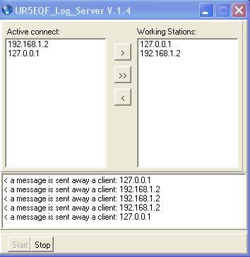 Название: Log Server.jpg Просмотров: 687  Размер: 22.6 Кб