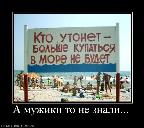 Название: 57385_a-muzhiki-to-ne-znali.jpg Просмотров: 536  Размер: 44.8 Кб
