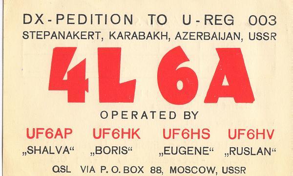 Нажмите на изображение для увеличения.  Название:4L6A-QSL-1976-to-UA9WS.jpg Просмотров:90 Размер:665.4 Кб ID:130209