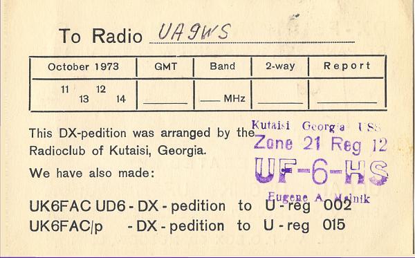 Нажмите на изображение для увеличения.  Название:4L6A-QSL-1976-to-UA9WS-1.jpg Просмотров:84 Размер:660.0 Кб ID:130210