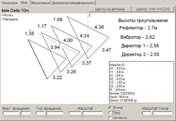 Нажмите на изображение для увеличения.  Название:Antenna sizes.JPG Просмотров:223 Размер:66.4 Кб ID:13027