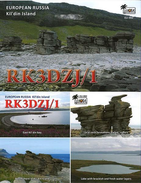Нажмите на изображение для увеличения.  Название:rz3dzj.jpg Просмотров:78 Размер:205.3 Кб ID:130883