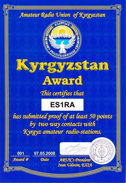 Нажмите на изображение для увеличения.  Название:Kyrgyzstan Award 001.JPG Просмотров:420 Размер:122.6 Кб ID:13104