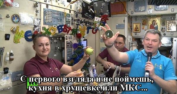 Нажмите на изображение для увеличения.  Название:1419562373_podborka_04.jpg Просмотров:46 Размер:104.9 Кб ID:131176