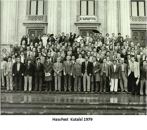 Нажмите на изображение для увеличения.  Название:HamFest Kutaisi 1979.JPG Просмотров:110 Размер:119.9 Кб ID:131345