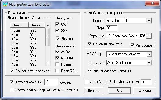 Название: Cluster-3.jpg Просмотров: 501  Размер: 70.3 Кб