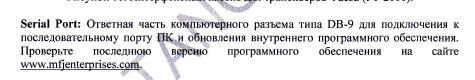 Название: MFJ-998RUS.jpg Просмотров: 134  Размер: 11.3 Кб