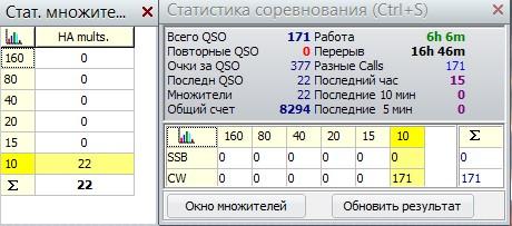 Название: Screenshot_3.jpg Просмотров: 271  Размер: 39.9 Кб