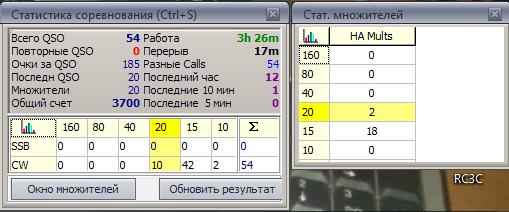 Название: SCORE HA-DX.PNG Просмотров: 259  Размер: 39.9 Кб