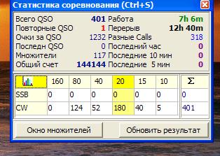Название: Screenshot_1.png Просмотров: 324  Размер: 45.8 Кб