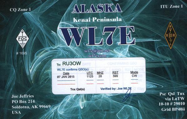 Нажмите на изображение для увеличения.  Название:Аляска.jpg Просмотров:102 Размер:289.1 Кб ID:132765