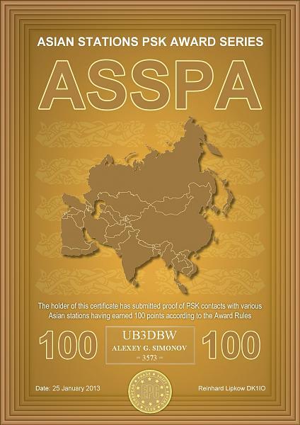 Нажмите на изображение для увеличения.  Название:UB3DBW-ASSPA-100.jpg Просмотров:90 Размер:394.7 Кб ID:132826