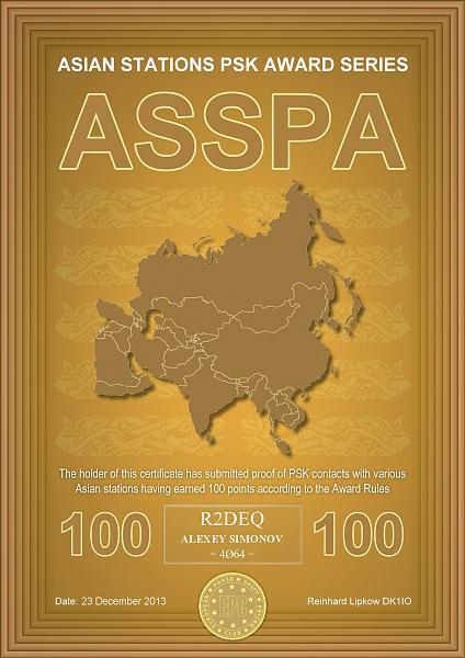 Нажмите на изображение для увеличения.  Название:R2DEQ-ASSPA-100.jpg Просмотров:89 Размер:393.6 Кб ID:132827