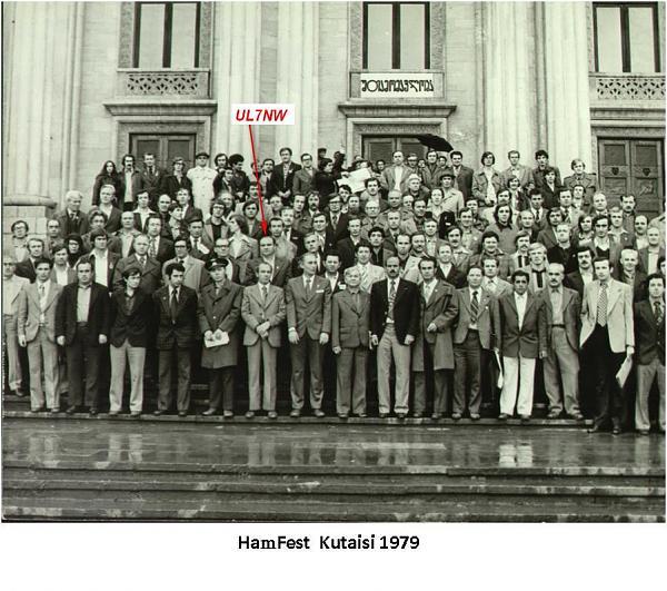 Нажмите на изображение для увеличения.  Название:UL7NW в Кутаиси 1979г.JPG Просмотров:119 Размер:121.0 Кб ID:133222