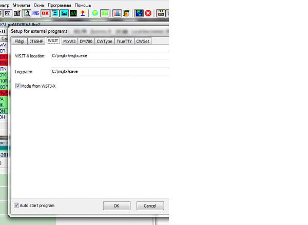 Нажмите на изображение для увеличения.  Название:wsjtx1.3.png Просмотров:73 Размер:62.8 Кб ID:133517