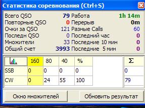 Название: Screenshot_3.png Просмотров: 295  Размер: 17.8 Кб
