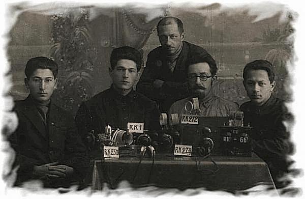 Нажмите на изображение для увеличения.  Название:Первые радиолюбители Ярославля.jpg Просмотров:97 Размер:52.7 Кб ID:133633