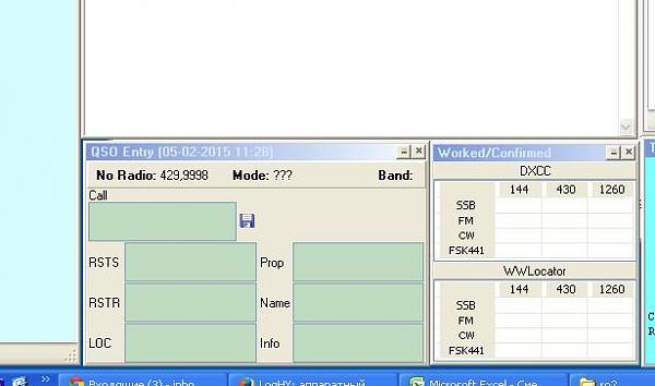 Нажмите на изображение для увеличения.  Название:set fields 3.JPG Просмотров:60 Размер:28.6 Кб ID:133834