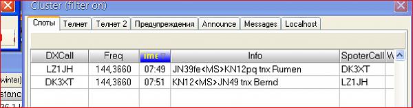 Нажмите на изображение для увеличения.  Название:Cluster.PNG Просмотров:53 Размер:12.1 Кб ID:134383