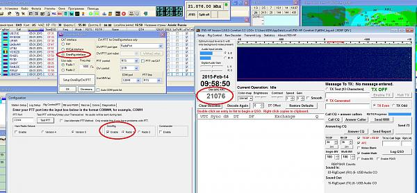 Нажмите на изображение для увеличения.  Название:JT65_OmniRig.jpg Просмотров:40 Размер:517.8 Кб ID:134395